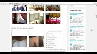 Обзор сайта iRecommend.ru. Пишем отзывы обо всем на свете и зарабатываем реальные деньги!
