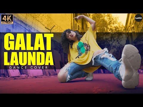 Cherry Bomb - Galat Launda | Dance Cover | Hattke