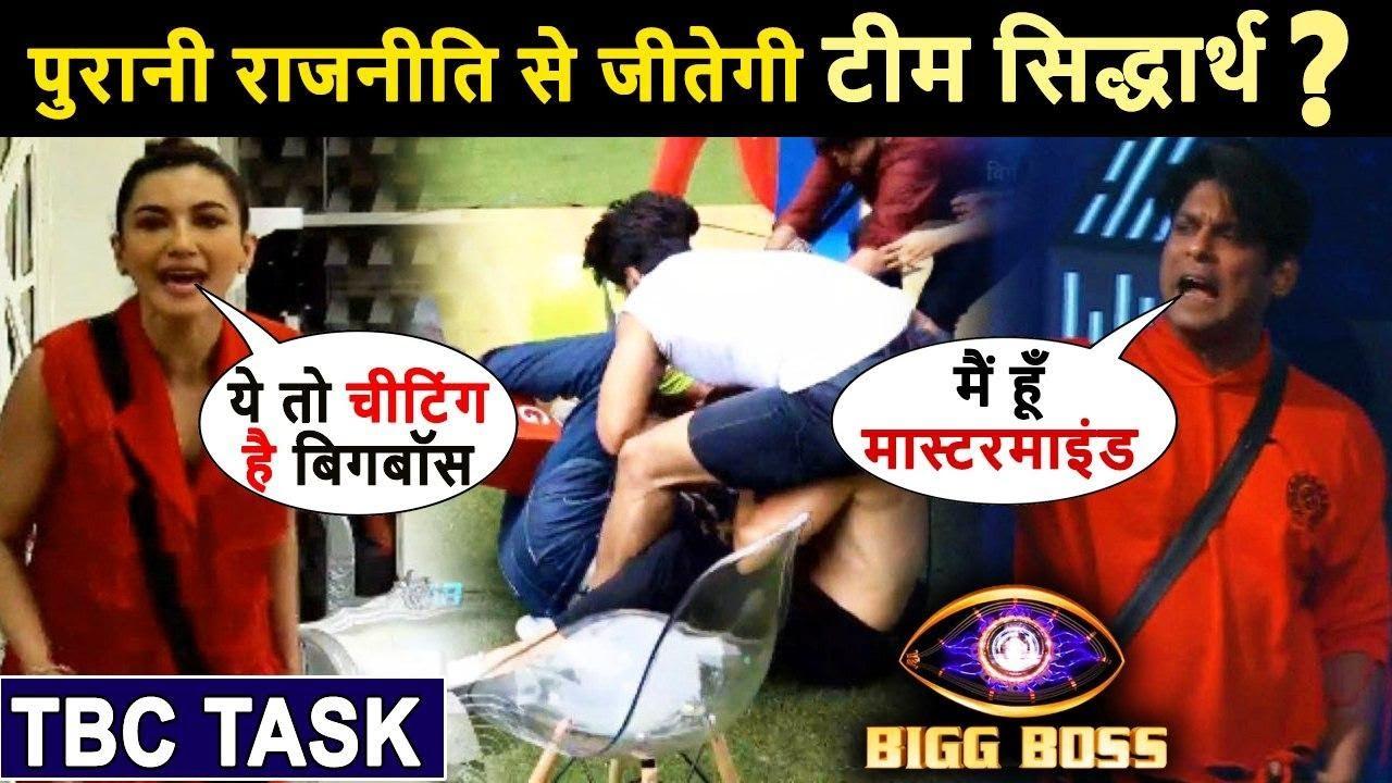 Download Bigg Boss 14, SIddharth Shukla master plan for winning TBC Task, Team HIna & Team Gauhar Give up