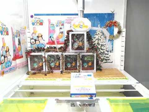 Toreba Prize 212: Disney TSUM TSUM Premium Figure Disco version wins 4!