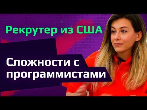 Софт скилы, харассмент | Русскоязычные кандидаты | Возрастная дискриминация в IT
