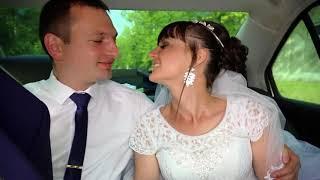 Свадьба Игоря и Екатерины 2 июня 2018