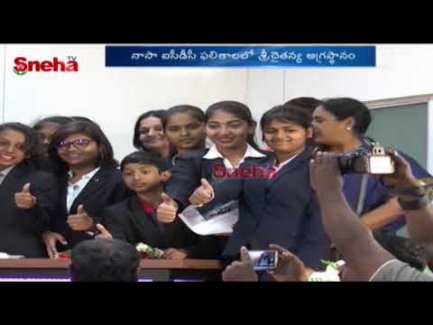 Sri Chaitanya Schools Emerged As The World Champion In The NASA Contest-2019 || Sneha TV Telugu