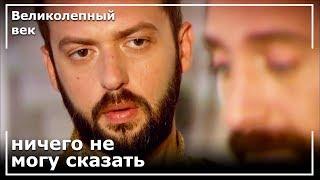 Когда Паргали Возвращается, Он Получает Горькие Новости