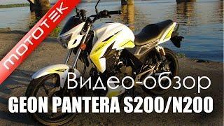 Мотоцикл GEON PANTERA S200 (Sport) / GEON PANTERA N200  | Видео Обзор | Тест Драйв от Mototek