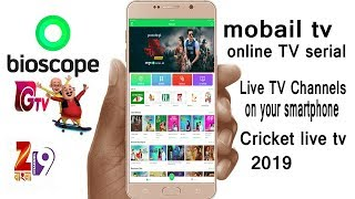 Bioscope  online  LIVE TV  2019 screenshot 5