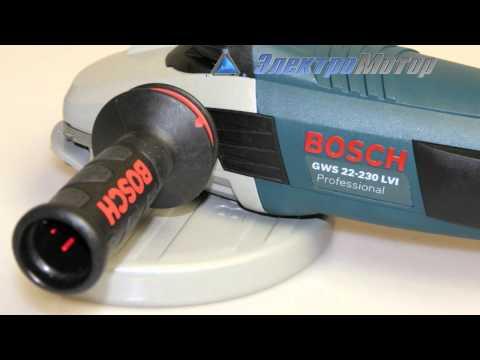 Видео обзор: BOSCH GWS 22-230 LVI