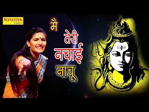 Main Teri Nachai Nachu | मैं तेरी नचाई नाचू | Raj Mawar | Sapna Chaudhary | Rammehar Mehla