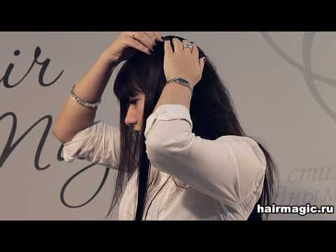 Наращивание волос Москва. Студия Аркос наращивание и замещение волос
