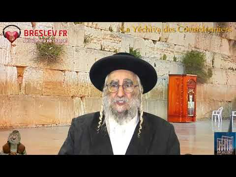 Les Contes de Rabbi Nahman: La Princesse disparue cours 50 (11/08/20)