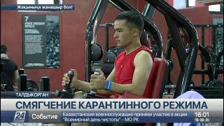 В фитнес-центрах заниматься можно без масок