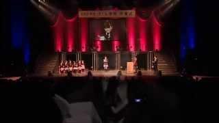 2012年度 卒業生-- 【中等部3年】 中元 すず香 【小等部6年】 磯野 莉音...
