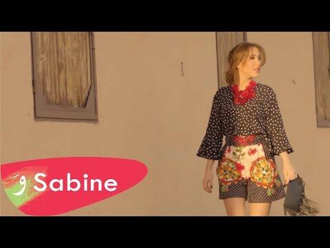 Sabine - Yoh Yoh [Official Music Video] / سابين - يوه يوه