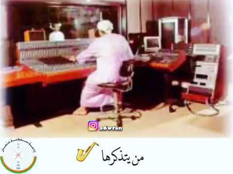 Oman morning radio