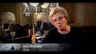 Урок истории. Фильм о Ленинграде