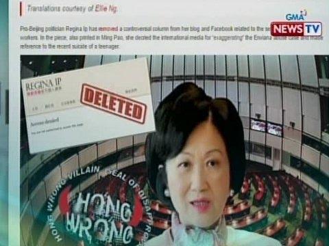 HK legislator Regina Ip, dinepensahan ang kanyang pahayag na may ilang pilipinang domestic helper