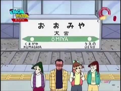 Shinchan In Hindi- Aaj Hum Jayenge School Trip Par