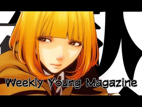 Weekly Young Magazine - Top 10 Best Selling Manga [2016]
