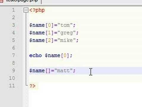 array php add