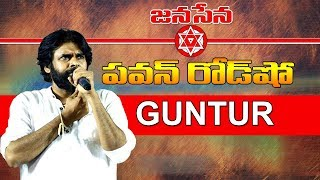 Pawan Kalyan LIVE || Janasena Live || Guntur Hindu College || TV5 News