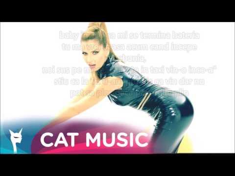 Andreea Banica feat. UDDI - Departamentul de relatii (Lyrics/Versuri)