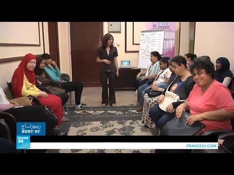 مصر.. مبادرة لدمج الفتيات الكفيفات في المجتمع