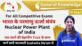 12-00-am---gk-by-sushmita-ma-am-nuclear-power-plants-of-india