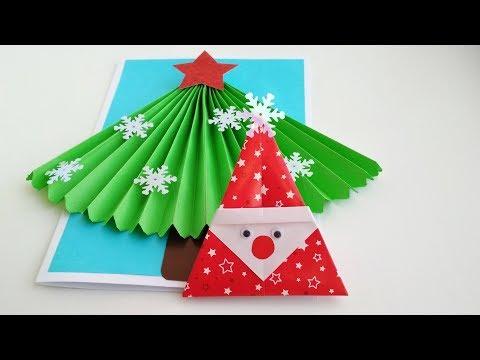 Как сделать деда мороза из бумаги своими руками. Простое оригами. Зимние поделки. Игрушка.