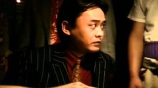 Touhaiden Akagi   闘牌伝アカギ 3DO thumbnail
