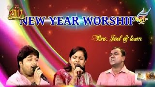 Joel Thomasraj | New Year 2017 Worship Session