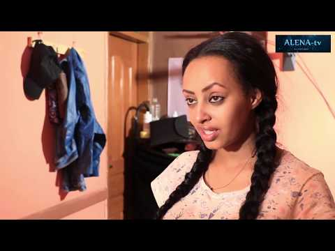 Alena TV -Tesfit Abraha Dgul Hiyab - Part Two - (ድጉል ህያብ ካልኣይ ክፋል)- New Eritrean Movie 2017