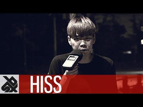 HISS | 28 Minutes