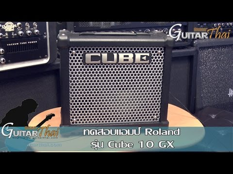 Review Roland Cube 10GX Amplifier by www.Guitarthai.com
