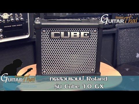 Review Roland Cube 10GX Amplifier by www.Guitarthai.com
