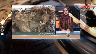 الحديدة : قصف حوثي مكثف على مزارع السكان في حيس