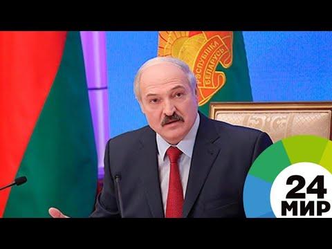 Битва титанов: минское «Динамо» уступило сборной Экстралиги - МИР 24