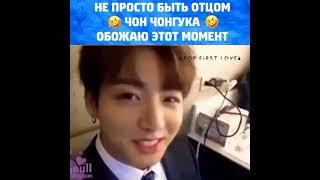 Смешные моменты с BTS из lnstagram ( часть 20)