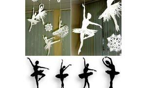 DIY балерины из бумаги|Страна Мастеров