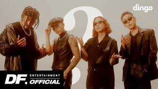 [MV] 쌔끈보이즈 (박재범, Don Mills, 로꼬, 넉살) - 궁금해 (Prod. GRAY)   [DF FILM] SGBOYZ - ? (Prod. GRAY)