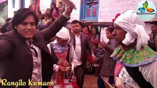 पहाड़ी शादी में बहुत ही सुन्दर डांस / Pahaadi wedding dance / Rangilo Kumaon
