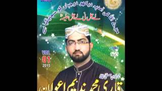 MERE AAQA KI AMAD by Qari Muhammad Nadeem Awan NEW Album 2013