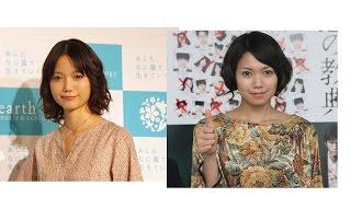 女優の『二階堂ふみ』と『宮崎あおい』似てると思いませんか? 二人の画...