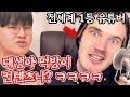 쏘얌VLOG♥️] 헬창 남자친구랑 수영하러가면 생기는일..🥰🥰 - YouTube