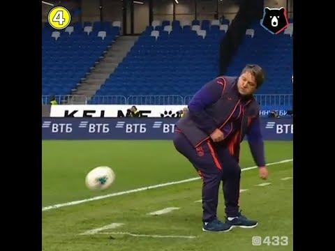 Вадим Евсеев принял мяч пятой точкой