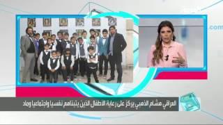 تفاعلكم : عراقي يزوج 3 من أبنائه ويطمح إلى تزويج الـ 39المتبقين