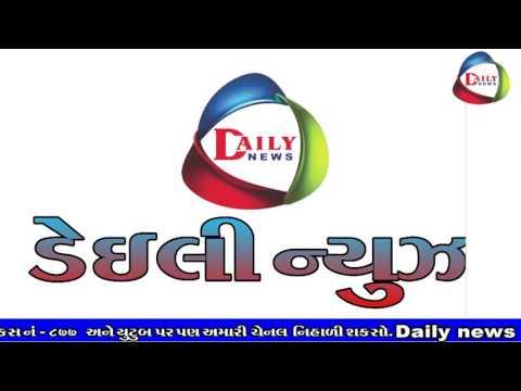 DAILY NEWS Nagar Palika Dast Bin Vitran