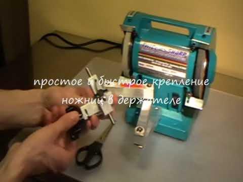 Заточной станок (разг. Электроточило) — станок для затачивания режущего инструмента. Спектр заточных станков варьируется от крупных промышленных станков для твердосплавного инструмента до маленьких, используемых в домашних мастерских. Примеры затачиваемого инструмента: зенкеры,