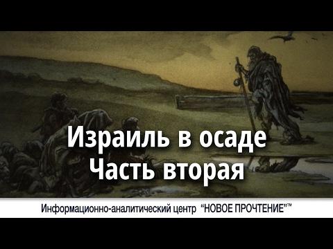 Сбербанк Балаково ул. Шевченко 23