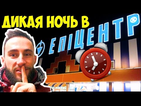Фитнес клуб Формула успеха у метро Нагатинская, Тульская