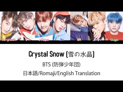Клип BTS - Crystal Snow